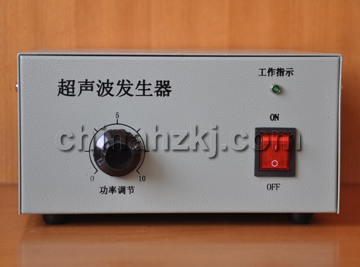 Ultrasonic Auto-excitation Generator